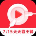 七点一刻安卓版 v3.0.1 官方最新版