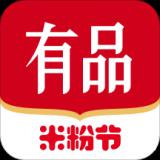 小米有品app下载