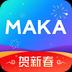 MAKA app下载