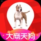 大商天狗app下载
