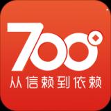 700度app下载