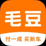 毛豆新车手机版 v4.0.7.3 官方最新版