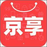 京享购app下载