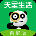 天呈生活商家版app下载