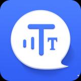 语音转文字专家安卓版 v3.3.0 官方免费版