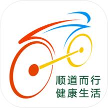 洪城乐骑行app下载