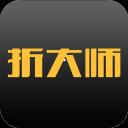 折大师app下载