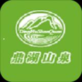 鼎湖山泉app下载