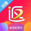 返利日记app下载