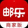 邮乐商家版app下载