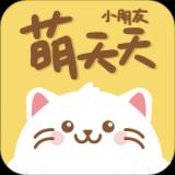萌天天小朋友app下载