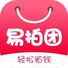 易拍团app下载