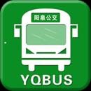 阳泉公交在线app下载