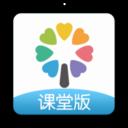 智慧树课堂app下载