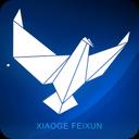 小鸽飞讯app下载