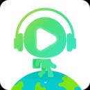 智能电子导游app下载