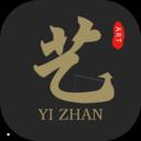 艺站ART app下载
