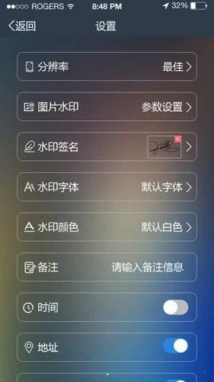 元道经纬相机安卓版 v5.1.1 手机免费版