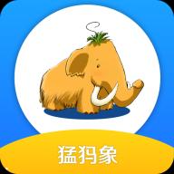 猛犸象app下载