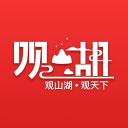 观山湖观天下安卓版 v2.2.8 官方最新版