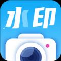 水印拍照安卓版 v1.0.0 手机免费版