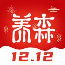 养森安卓版 v3.1.2 官方免费版