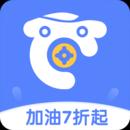 加仑车服安卓版 v3.9.1 最新免费版