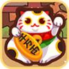养猫计划赚钱版app下载 v2.0 安卓最新版