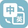 优学英语翻译安卓版 v1.0.4 官方免费版